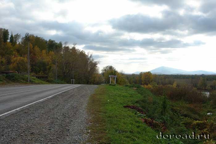 Осенний Горный Алтай вдоль Чуйского тракта