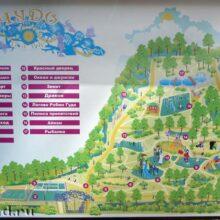 «Чудо-парк» на Рублевке (Горки-10)