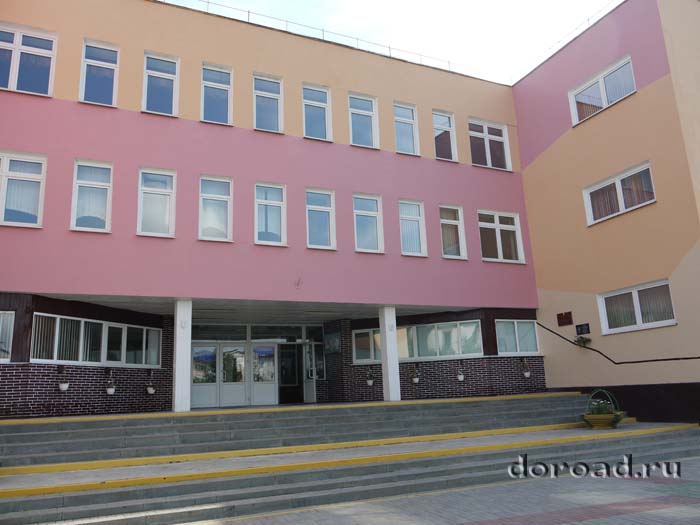 shkola Oshmyany