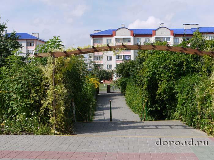 shkola Oshmyany2