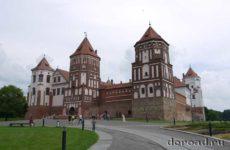 Беларусь. Мирский замок: музей, ресторан и отель