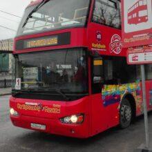 Экскурсии по Москве на двухэтажном автобусе