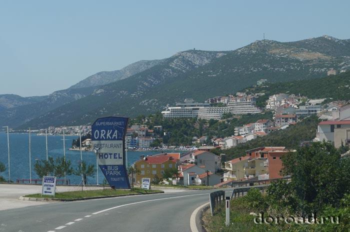 doroga iz Montenegro10BG